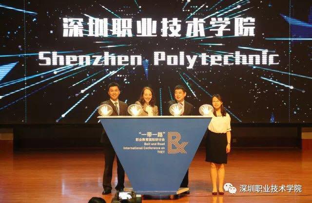 这场研讨会,让人看见中国职业教育的力量与担当