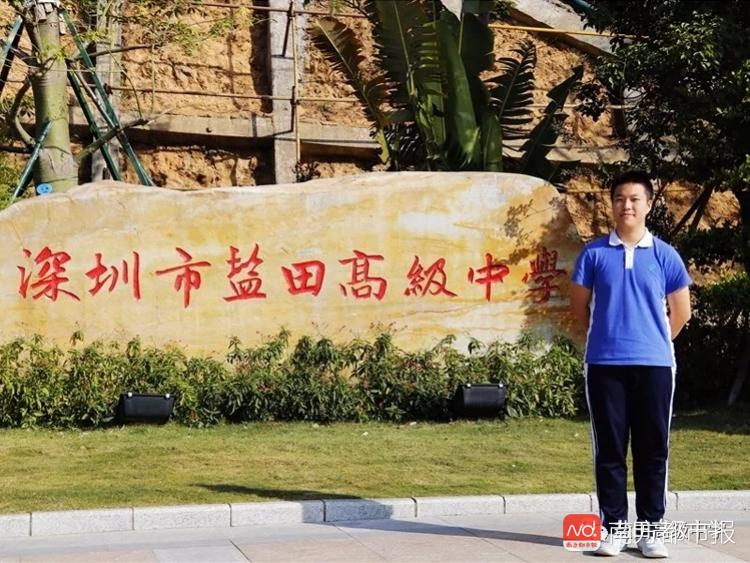 他是深圳最小五星志愿者 如今又多了一个国家级荣誉