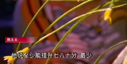 """辅导班进校""""拐""""人,盐田外国语学校初三学生遇套路?"""