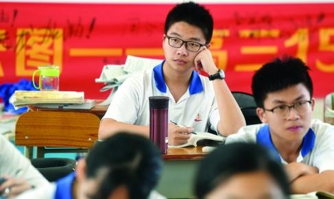 高考生可通过微信查询座位 入场或需刷脸