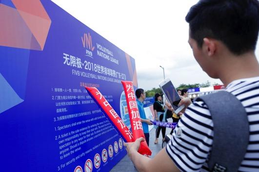 世界排球联赛江门站:中国女排苦战5局憾负巴西