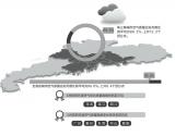 5月广东空气质量达标率90.6% 深圳未进前五