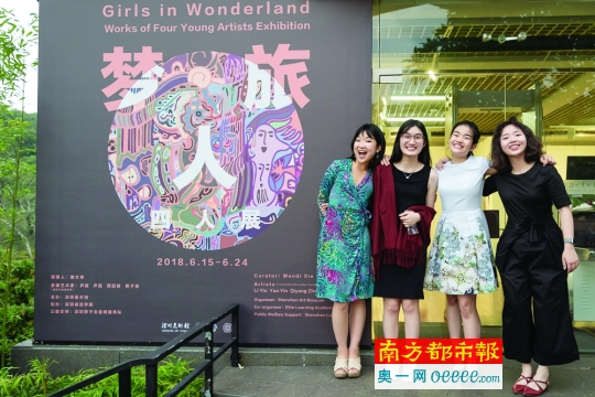 厉害了!深圳外国语学校4名女生美术馆办画展