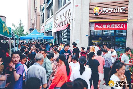同比增长121%!618苏宁易购家电、超市大爆发