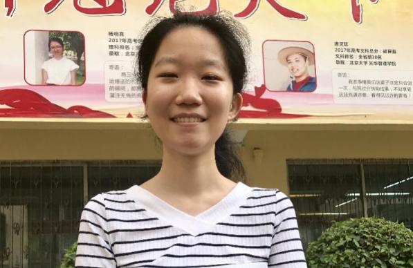 """从""""数学短腿""""到全省理科前10 深圳中学这名女生是怎么做到的"""