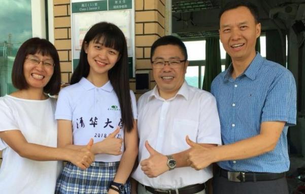 独家!广东高考文理前20名最全名单!广州汕头最多,视频版学霸访问