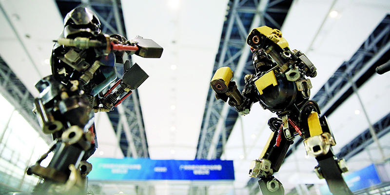 创交会三大领域机器人各显神通