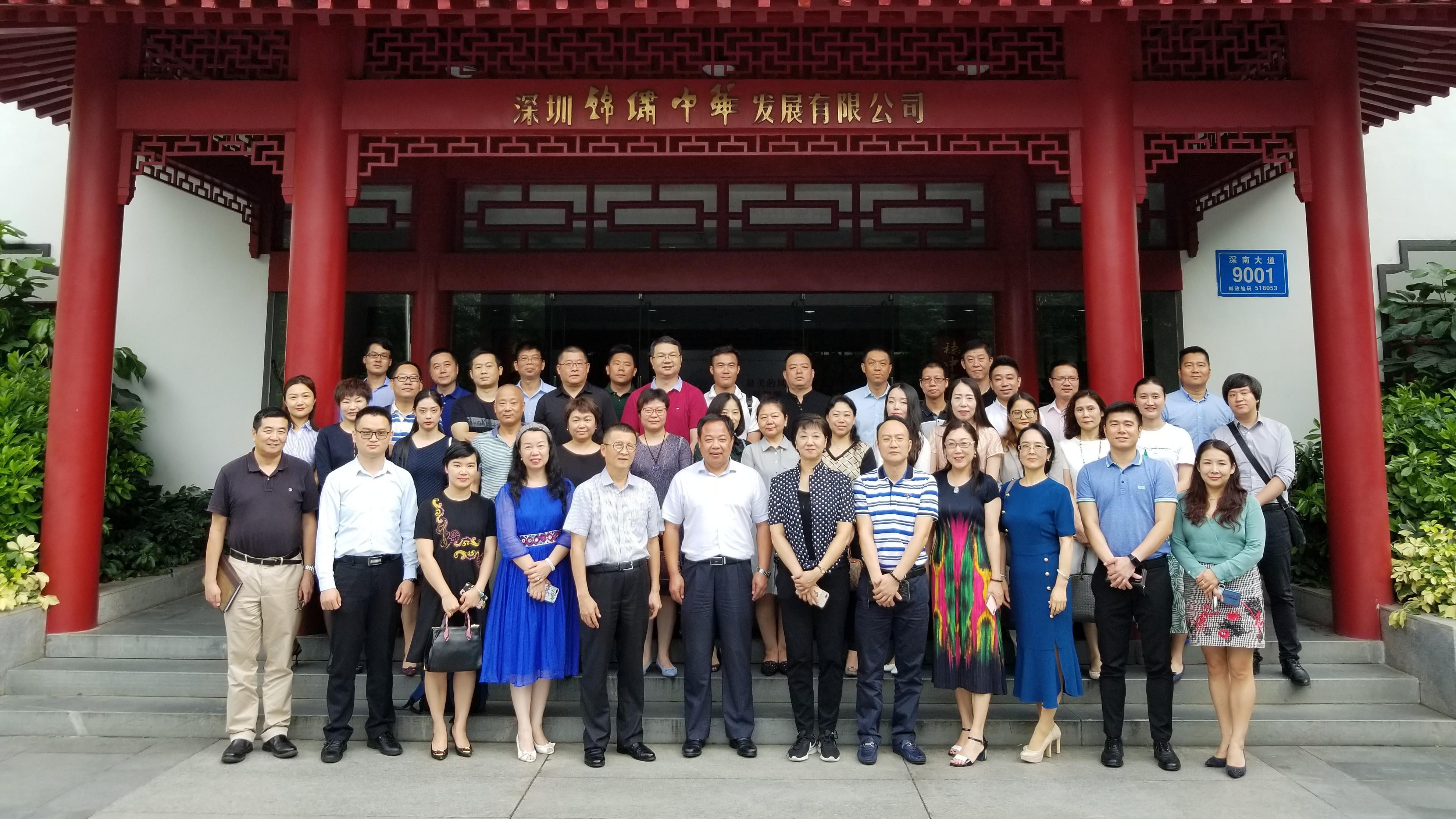 聚力打造主题游品牌,深圳市旅游协会主题游旅游联盟成立了!