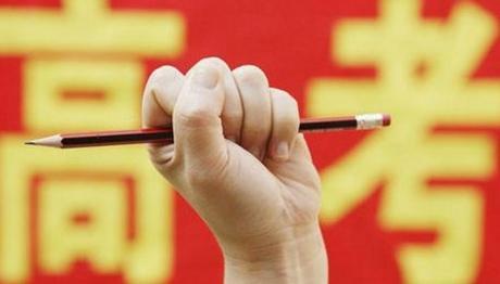 广东高考:7月8日起,每天录取的考生数据,考生可及时查询