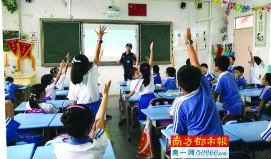 """警花来啦!假期将至,龙岗警方研发暑期安全课进校园送""""安全"""""""