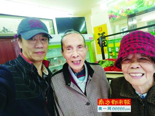 深圳九旬老党员 生前多次资助学生 逝后捐献眼角膜和遗体
