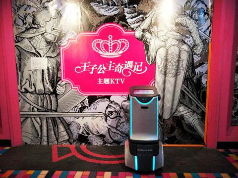 [专题]智感机器人在KTV妖绕谋生