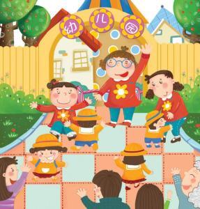 今年底前深圳将新增150所新型150所