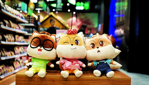三只松鼠:小零食引领产业升级大潮流