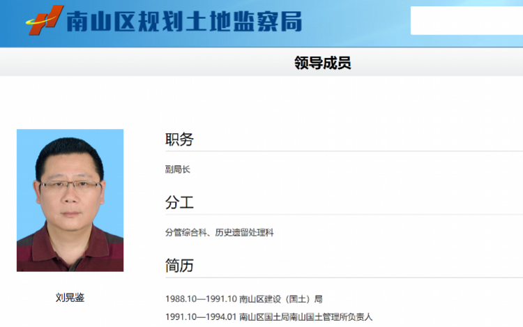深圳一副局长跑步时晕倒不幸身亡