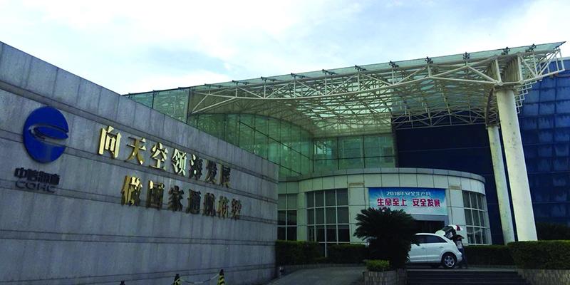 南头机场启动搬迁谈判 深圳正报审限高新依据