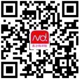 深圳4类商务公寓不纳入限售