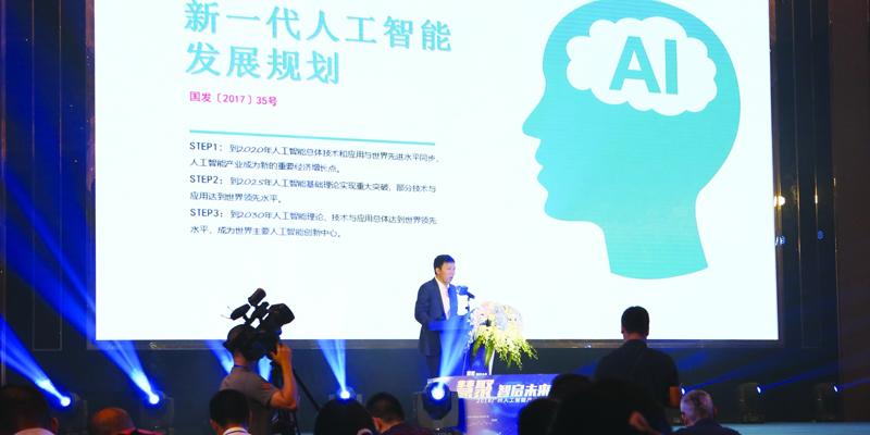 广州人工智能企业激增,逾六成在天河黄埔南沙