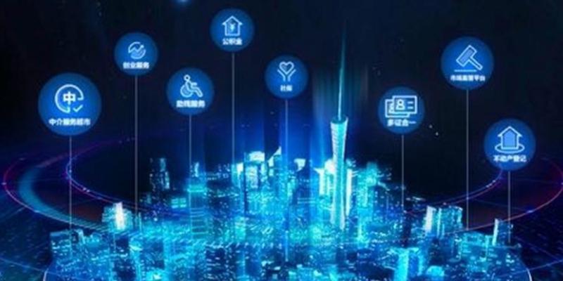 直播预告:广东政务服务网上线啦! 企业、群众办事如网购一样便利
