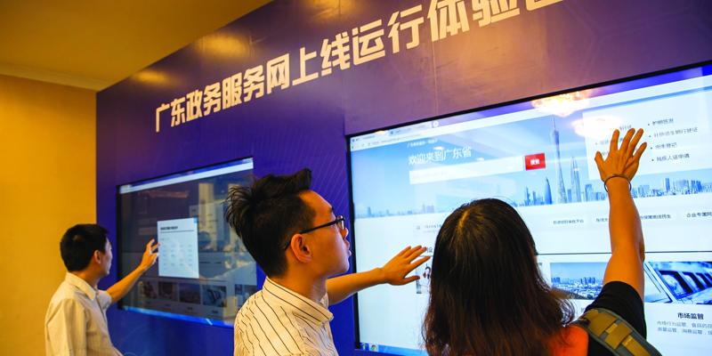 """上广东政务服务网 85%""""行政许可""""最多跑一次"""