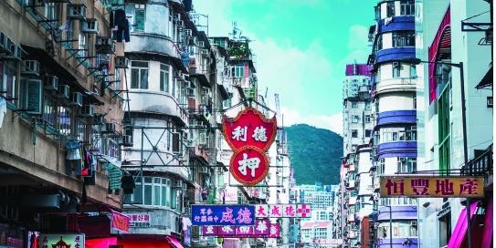 我爱这市井中的香港,有美景美食与故事