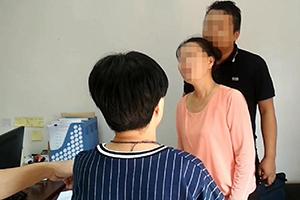 """因房产被查封,深圳一对夫妻大闹法庭,称""""我跳楼给你们看"""""""