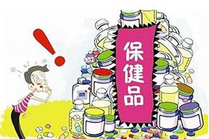 30款保健品测评:汤臣倍健等4款产品钙含量实测值低于标注值