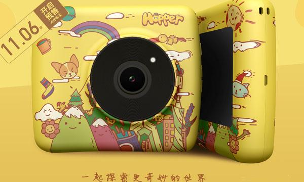 琥珀儿童相机 孩子的AI相机