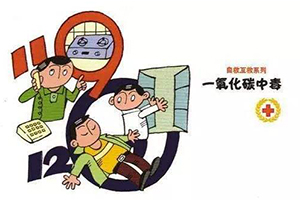 南昌5名幼儿园工作人员死亡!疑似洗澡空气不流通致一氧化碳中毒