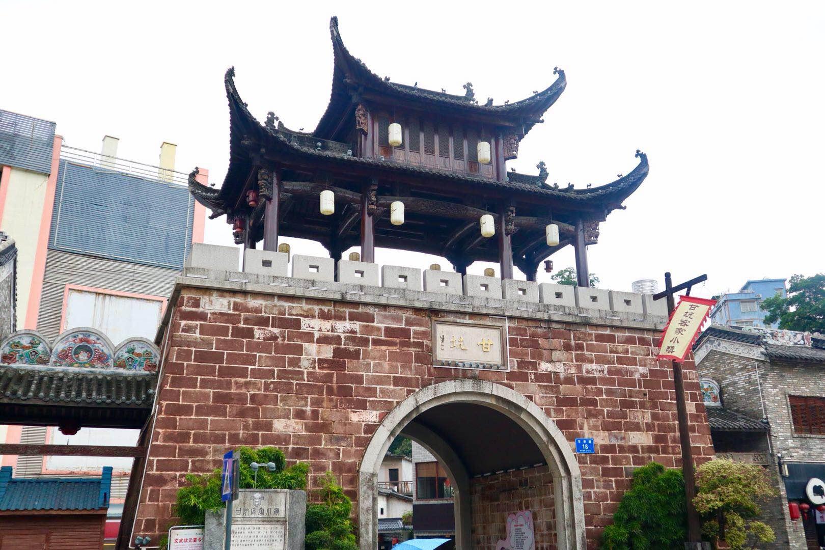 """点赞!深圳甘坑客家小镇上榜世界""""十大最佳旅行城市"""""""