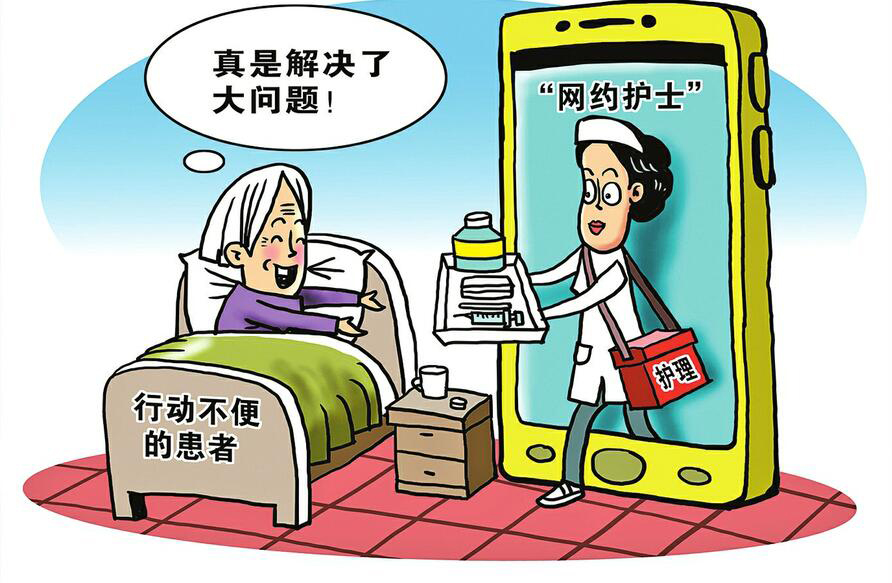 """广东等6省市被纳入""""网约护士""""试点"""