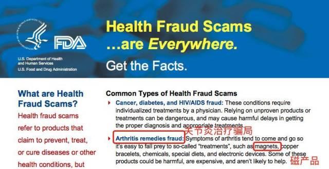 图片来源:FDA