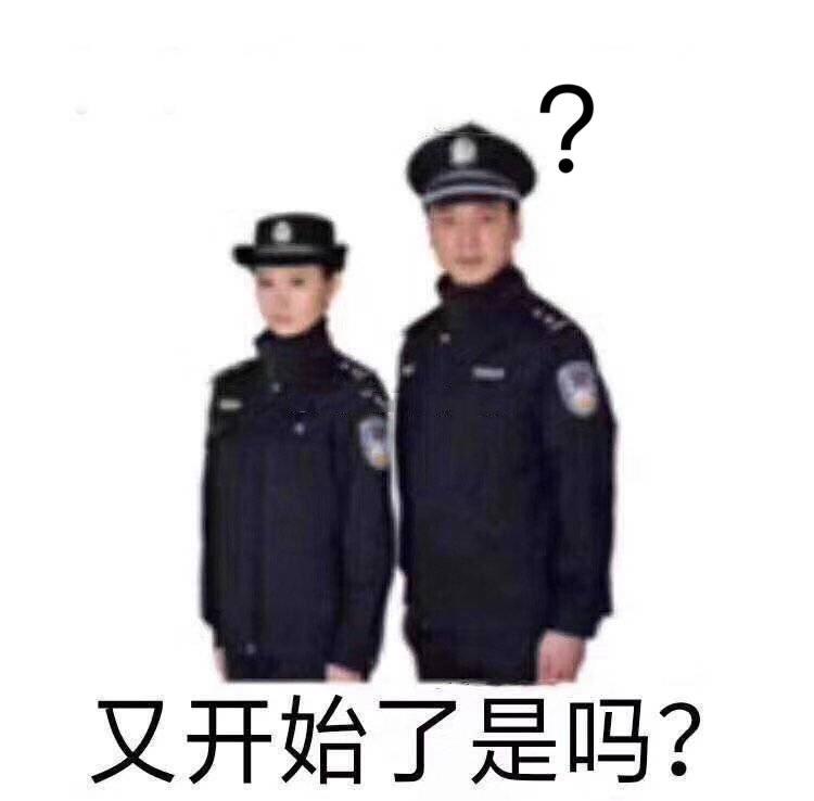 还上当? 深圳女子收到短信,险些被骗6800元