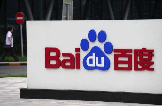 深圳一公司发现有网友在贴吧发差评,将百度告上法庭