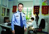 社区警务室晏警长,习近平视察时,特意和他聊了几句。