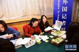 3月1日,两会新闻中心外国记者组的工作人员在发放记者证。 当日,设在北京梅地亚中心的2016年全国两会新闻中心开始发放外国记者证、外国驻华使馆新闻官旁听证等。 新华社记者 刘军喜 摄