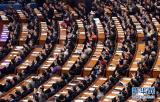 3月3日,中国人民政治协商会议第十二届全国委员会第四次会议在北京人民大会堂开幕。   新华社记者 杨宗友 摄