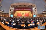 3月3日,中国人民政治协商会议第十二届全国委员会第四次会议在北京人民大会堂开幕。新华社记者 谢环驰 摄