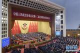 3月3日,中国人民政治协商会议第十二届全国委员会第四次会议在北京人民大会堂开幕。新华社记者陈益宸摄