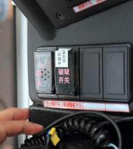 广州公交车安装玻璃自动爆破装置