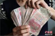 温州50名赌徒聚众豪赌被抓 将16万现金埋田里