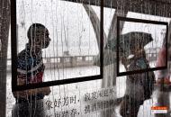 暴雨黄色预警,广州中心城区暴雨大暴雨杀到